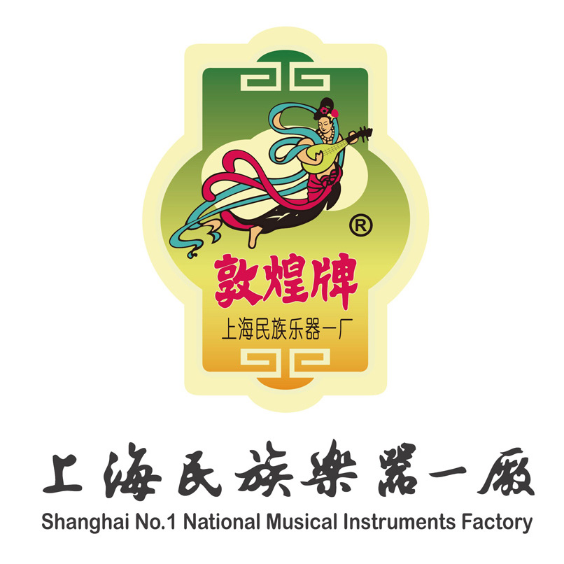 Dunhuang Shanghai no.1 national musical instruments factory