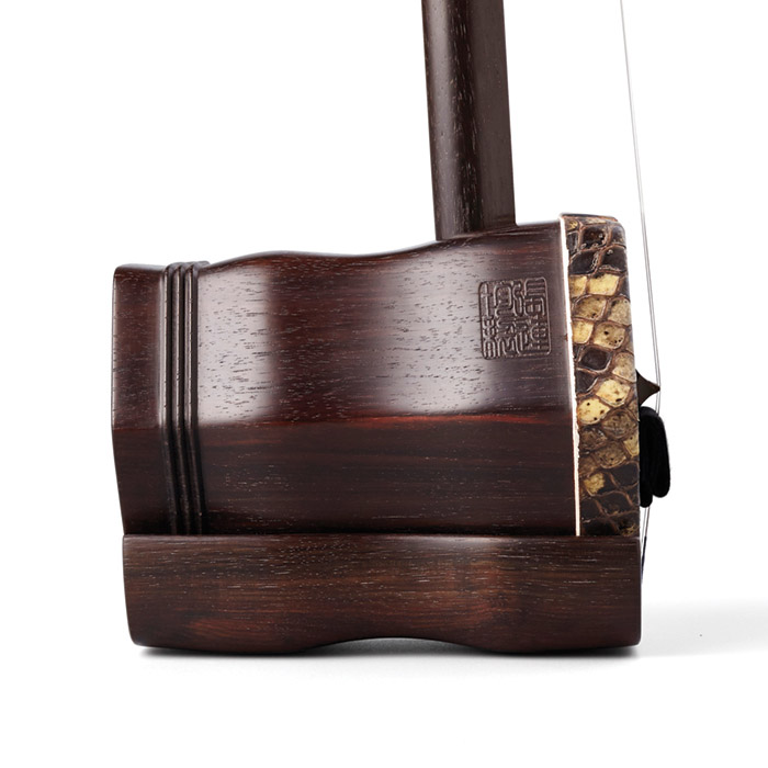 2nd Grade Aged Rosewood Erhu Wood