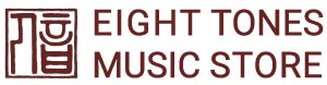 Eight Tones Music Store - Chinese Musical Instruments